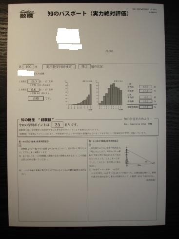 DSC02997.JPG