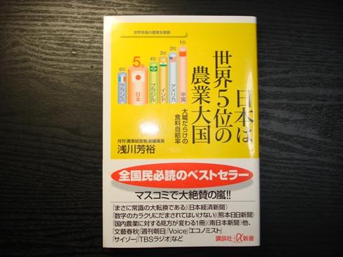DSC03651.JPG