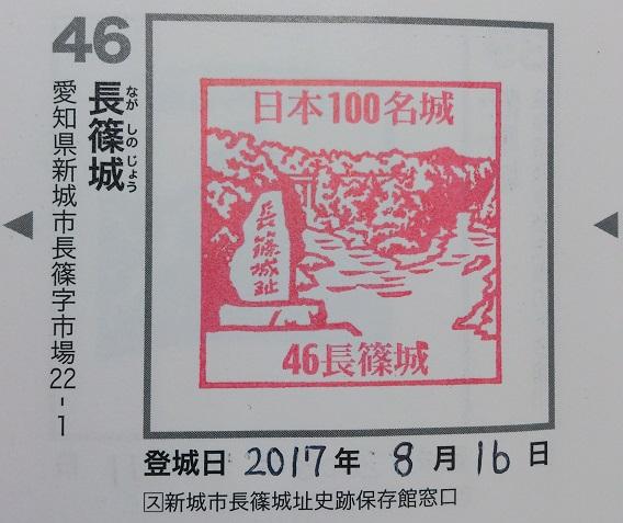 DSC_0233(1).jpg