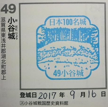 DSC_0458(1).jpg