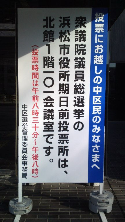 SN3O0009.JPG