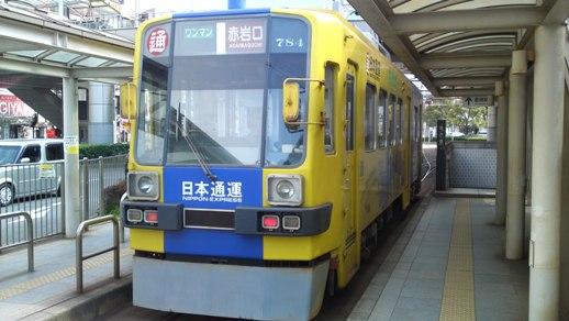 SN3O0085.JPG